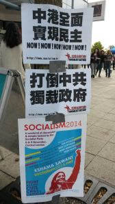 Posters displaying the slogans and logo of Socialist Action in Hong Kong
